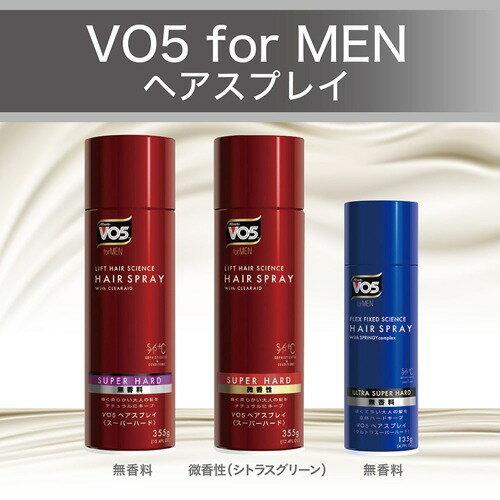 VO5forMENヘアスプレイウルトラスーパーハード無香料