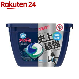 アリエール 洗濯洗剤 ジェルボール3D プラチナスポーツ 本体(14コ入)【アリエール】