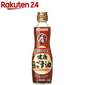 味の素(AJINOMOTO) 健康調合ごま油(340g)【味の素(AJINOMOTO)】