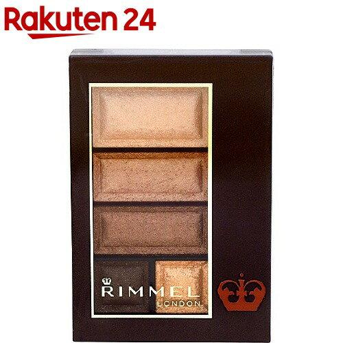 リンメル ショコラスウィート アイズ 002(4.6g)【リンメル(RIMMEL)】