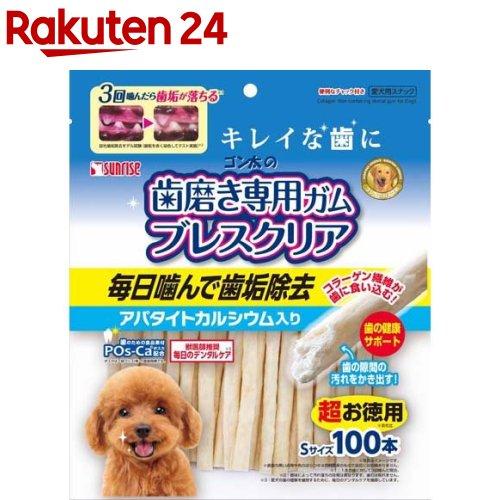 ゴン太の歯磨き専用ガム ブレスクリア アパタイトカルシウム入り S(100本入)【ゴン太】