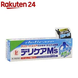 【第3類医薬品】ムヒ デリケアM's(15g)【KENPO_08】【ムヒ】