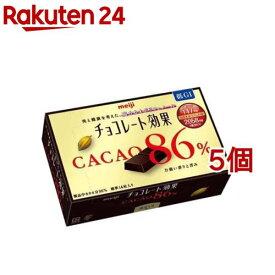 チョコレート効果 カカオ86%(70g*5コセット)【チョコレート効果】[バレンタイン 義理チョコ]