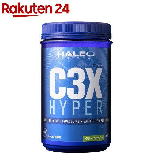 ハレオC3Xハイパーグリーンアップル