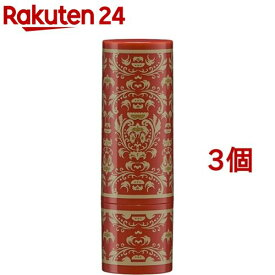 ちふれ 口紅ケース D5(3個セット)【ちふれ】
