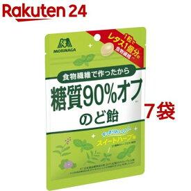 糖質90%オフ のど飴(64g*7袋セット)【森永製菓】