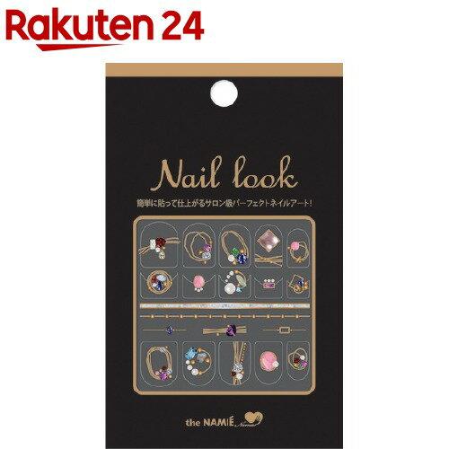 ナミエスタイル ネイルルック NL-002(1セット)