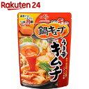 鍋キューブ うま辛キムチ(8個入)【fuyugourmet-2】【鍋キューブ】