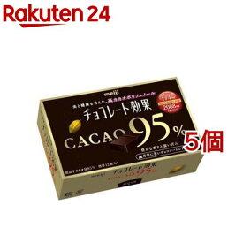 明治 チョコレート効果 カカオ95%(60g*5コセット)【meijiAU01】【チョコレート効果】