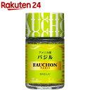 フォション バジル(5g)【FAUCHON(フォション)】