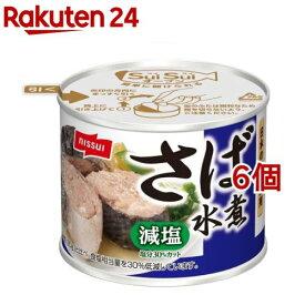 スルッとふた さば水煮 減塩30%(190g*6個セット)【ニッスイ】