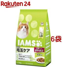 アイムス 成猫用 毛玉ケア チキン(1.5kg*6コセット)【m3ad】【dalc_iams】【アイムス】[キャットフード]