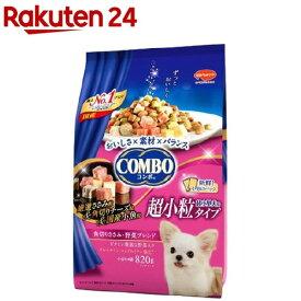 コンボ ドッグ 超小型犬用 角切りささみ・野菜ブレンド(820g)【コンボ(COMBO)】