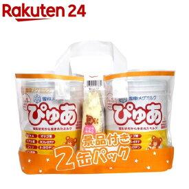 雪印メグミルク ぴゅあ 景品付き2缶パック(820g*2缶)【ぴゅあ】