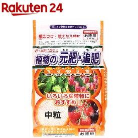 サンアンドホープ 植物の元肥・追肥(1kg)【サンアンドホープ】