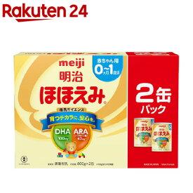 明治ほほえみ(800g*2)【KENPO_09】【KENPO_12】【meijiAU03】【明治ほほえみ】[粉ミルク]