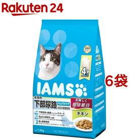 アイムス 成猫用 下部尿路とお口の健康維持 チキン(1.5kg*6コセット)【m3ad】【dalc_iams】【アイムス】[キャットフード]