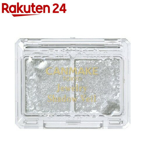 キャンメイク ジュエリーシャドウベール 01 イノセントクリスタル(2.4g)【キャンメイク(CANMAKE)】