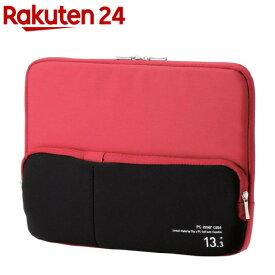 エレコム PC インナーケース ポケット付き 13.3インチ レッド BM-IBPT13RD(1個入)【エレコム(ELECOM)】