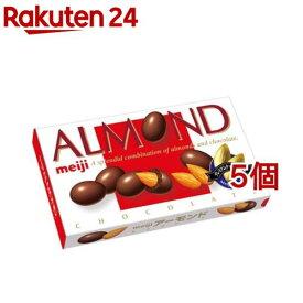 アーモンドチョコ(88g*5コセット)【meijiAU01】【meijiAU01b】[チョコレート バレンタイン 義理チョコ]