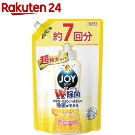 除菌ジョイ コンパクト スパークリングレモンの香り 超特大 つめかえ用(1065mL)【mgt13】【StampgrpB】【tkkf9】【ジョイ(Joy)】