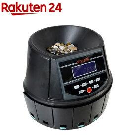 サンコー 電動オートコインカウンター CNCT82BT(1セット)