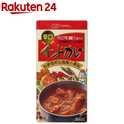 創健社 辛口インドカレー(115g)【イチオシ】