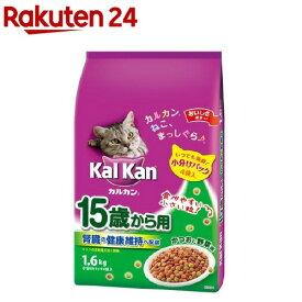 カルカン ドライ かつおと野菜味 15歳から用(1.6kg)【m3ad】【dalc_kalkan】【カルカン(kal kan)】[キャットフード]