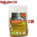 ジロロモーニ 全粒粉デュラム小麦 有機ペンネ(250g*2コセット)【ジロロモーニ】