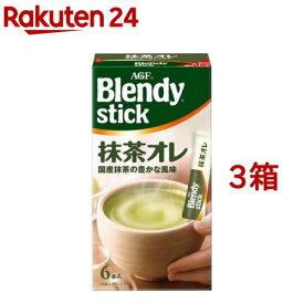 AGF ブレンディ スティック 抹茶オレ(6本入*3箱セット)【ブレンディ(Blendy)】