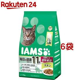 アイムス 11歳以上用 毎日の健康サポート チキン(1.5kg*6コセット)【m3ad】【dalc_iams】【アイムス】[キャットフード]