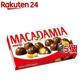 マカダミアチョコ(9粒入*5コセット)【meijiAU01】[チョコレート バレンタイン 義理チョコ]