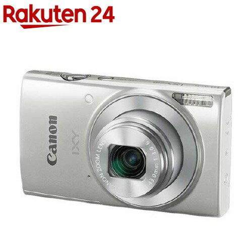キヤノン デジタルカメラ IXY 210 (SL) シルバー(1台)【IXY(イクシ)】