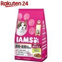 アイムス 成猫用 避妊・去勢後の健康維持 チキン(1.5kg)【アイムス】