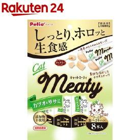ペティオ CatMeaty カツオ&ササミ(8本入)【ペティオ(Petio)】