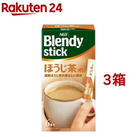 AGF ブレンディスティック ほうじ茶オレ(6本入*3箱セット)【ブレンディ(Blendy)】