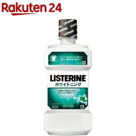 リステリン ホワイトニング(500ml)【b5x】【LISTERINE(リステリン)】[マウスウォッシュ]