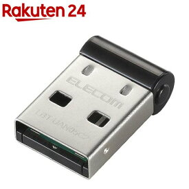 エレコム BluetoothVer4.0USBホストアダプター LBT-UAN05C2(1コ入)【エレコム(ELECOM)】