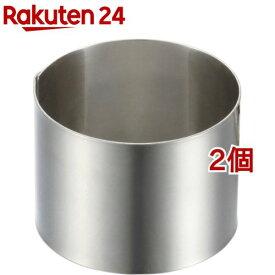 カイハウス セレクト セルクル型 6cm DL6124(1枚入*2コセット)【Kai House SELECT】