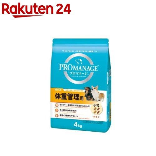 プロマネージ 体重管理用 成犬用(4kg)【pet1】【プロマネージ】