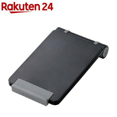 エレコム タブレット用 コンパクトスタンド ブラック TB-DSCMPBK(1コ入)【エレコム(ELECOM)】