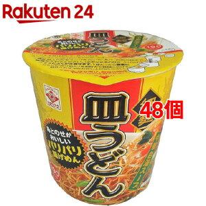 ヒガシフーズ 細麺カップ皿うどん 中華白湯スープ(48個セット)【ヒガシフーズ】