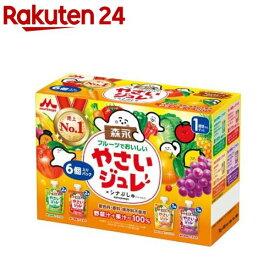 森永 フルーツでおいしいやさいジュレ(70g*6個入)