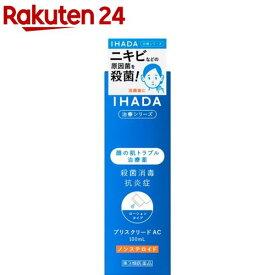 【第3類医薬品】イハダ プリスクリードAC(100ml)【KENPO_11】【イハダ】