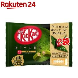 キットカット ミニ オトナの甘さ 濃い抹茶(12枚入*2袋セット)【キットカット】[チョコレート バレンタイン 義理チョコ]