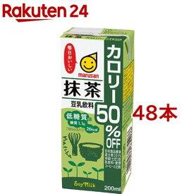 マルサン 豆乳飲料 抹茶 カロリー50%オフ(200ml*12本入*2コセット)【マルサン】