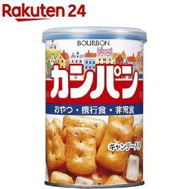 ブルボン 缶入カンパン(キャップ付)(100g)【ブルボン】
