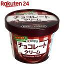 カンピー チョコレートクリーム 紙パック(140g)【Kanpy(カンピー)】
