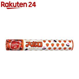 アポロジャンボ(82g)【meijiAU01】【meijiAU01b】[チョコレート バレンタイン 義理チョコ]
