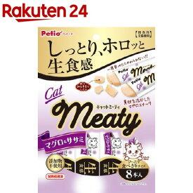 ペティオ CatMeaty マグロ&ササミ(8本入)【ペティオ(Petio)】